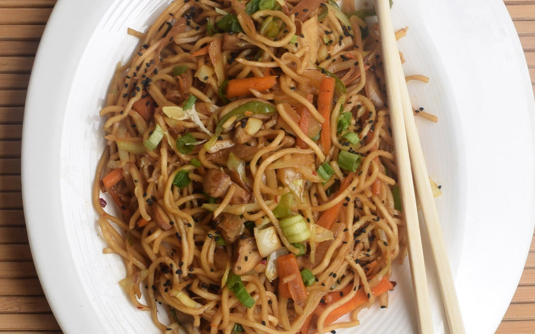 Veg Chow Mein | How to make vegetarian Chow Mein